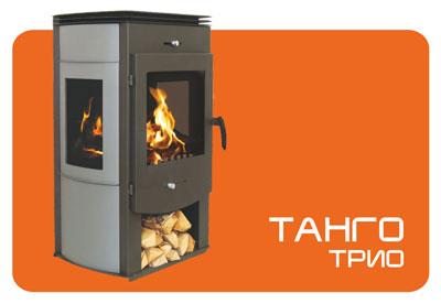 Дровяная печь-камин Танго трио